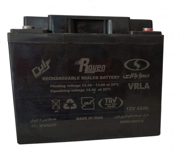 باتری 28 آمپر ups